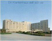 Alfried Krupp Krankenhaus in Essen