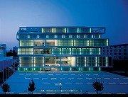 Slowenische Industrie- und Handelskammer in Ljubljana