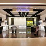 Armstrong Canopy Optima L, Telenor Shop Belgrad, Serbien