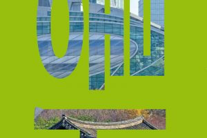Architectural guide Seoul
