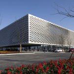 Urban Planning Museum