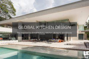 Seit März 2017 ist die von LEICHT initiierte Wettbewerbsplattform global-kitchen-design.com neu am Start. Das Ziel ist es, LEICHT Planer und Endkunden gezielt zueinander zu führen.