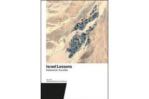 Israel Lessons