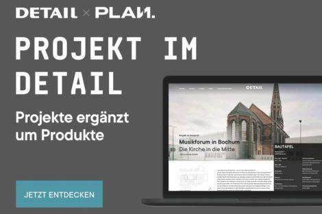 Projekt im DETAIL: Eine Datenbank, die mitlernt