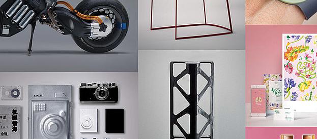 Red Dot Award Design Concept | Bild: Red Dot Award