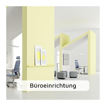 Büroeinrichtung - arcguide Themen